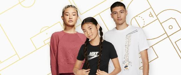Nike 12.12 Sale